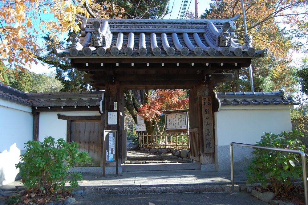 Eshin-in Temple