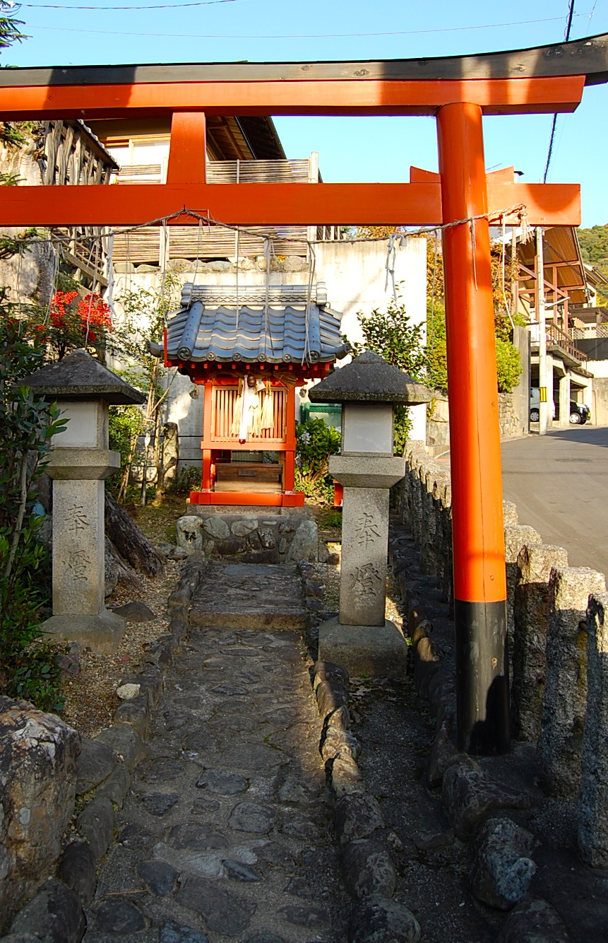 Matafuri Shrine
