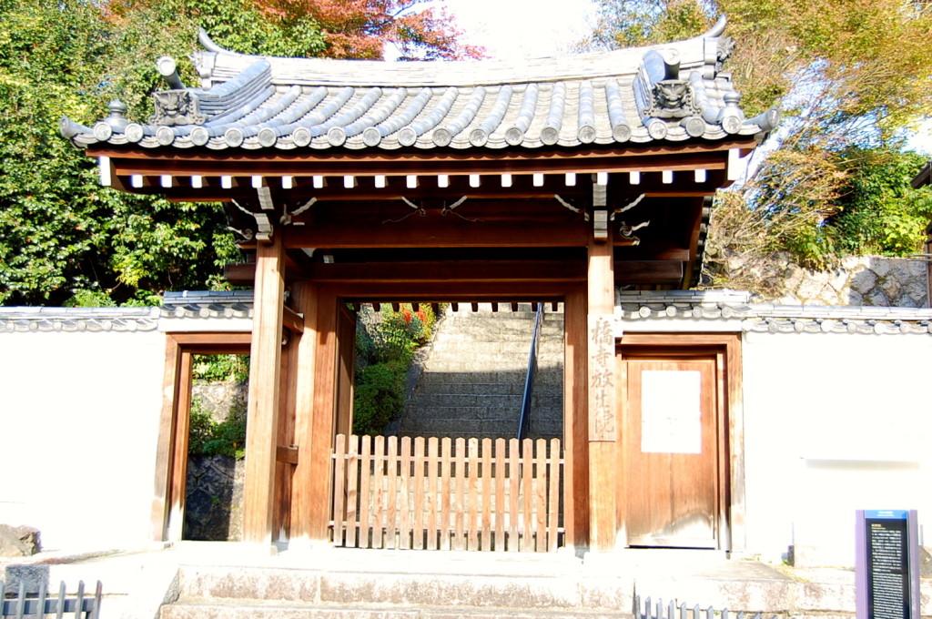Hashi-dera Hojo-in Temple