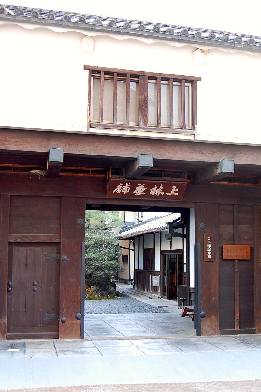 kanbayashi-musium