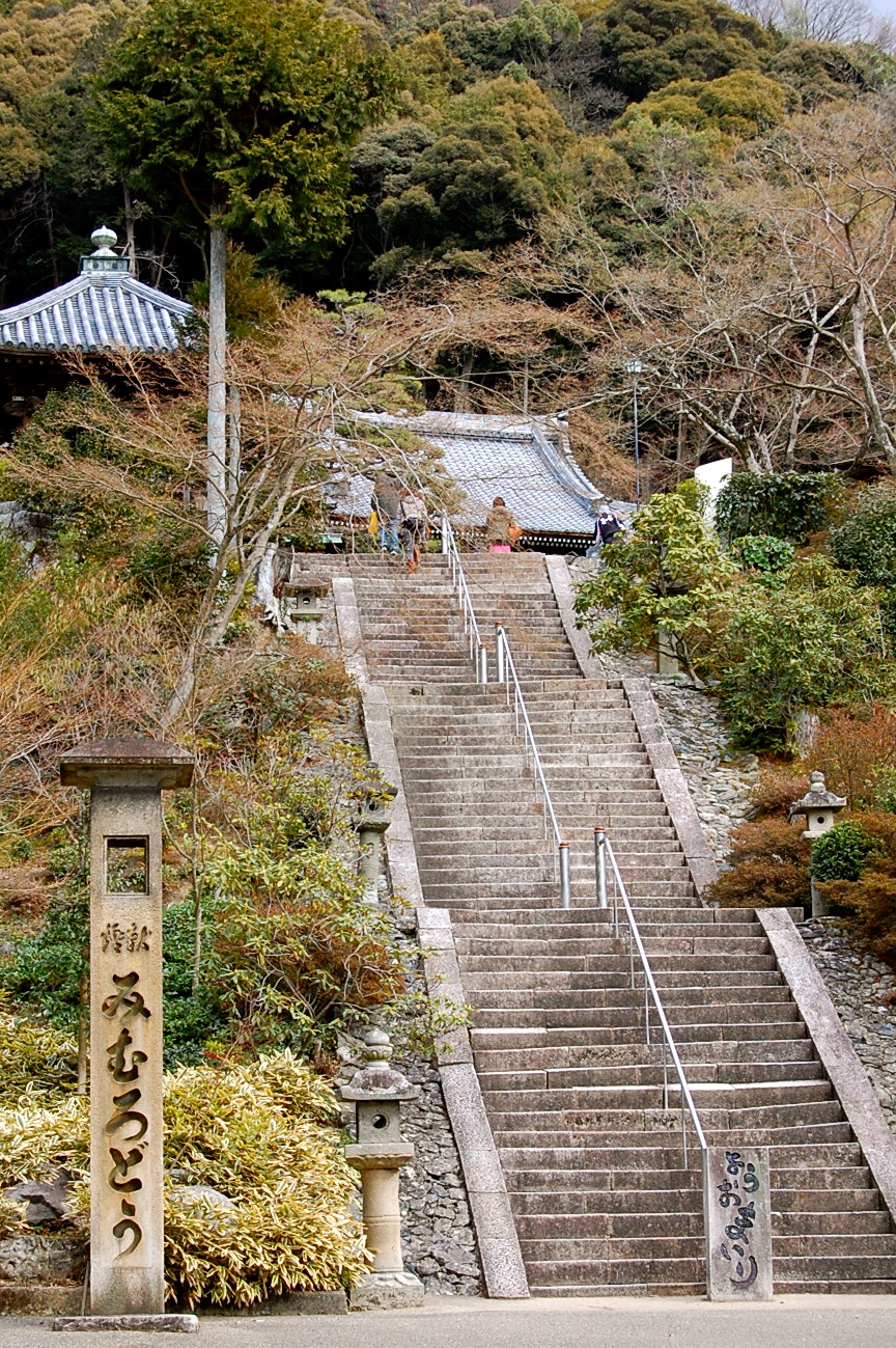 Mimuroto-ji Temple